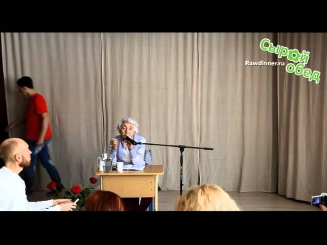 2013 04 М В Оганян Как очистить организм от гноя