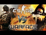 Рэп Баттл - Counter-Strike Global Offensive vs. Warface