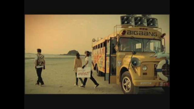 [MV] 빅뱅- 붉은노을