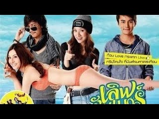 Comedy Thailand Movies 2015 - Lover Summer Full HD 2015 - Best Romance Movies English Subtitle