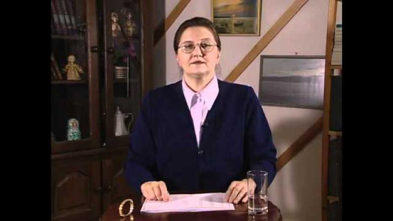 Курс жестового языка, Урок 16