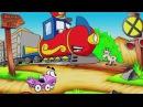 Мультики про машинки. Автомобильчик Бип-Бип выступает в цирке Машинки Мультфильм игра для Детей