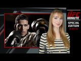 UFC Minute Special Edition - 9/30/2014