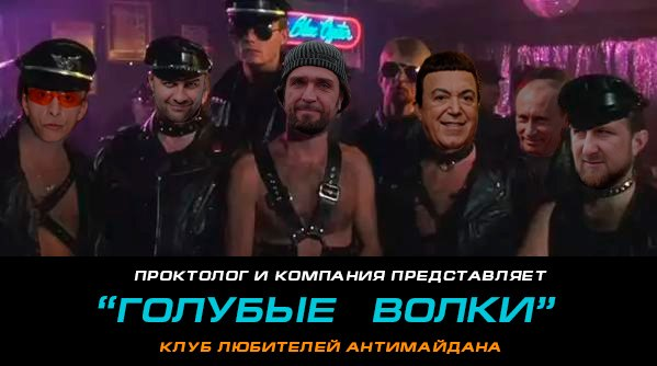 Россия запустила новую волну репрессий против крымскотатарского народа, - Amnesty International - Цензор.НЕТ 114