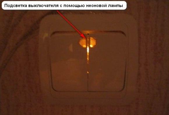 Как сделать мигающую лампочку на айфоне
