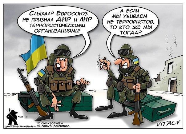 Российские террористы под Мариуполем дважды обстреляли силы АТО - Цензор.НЕТ 2278