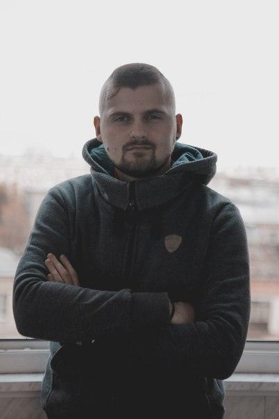 Макс Брандт