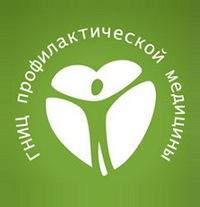 оплачиваемые медицинские исследования москва