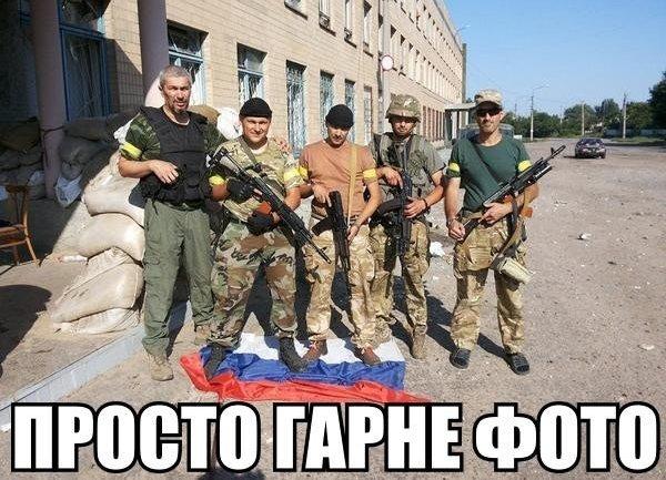 Боевики требуют открыть дополнительные контрольно-пропускные пункты в зоне АТО, - Ирина Геращенко - Цензор.НЕТ 5816