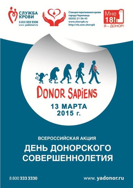 donorskaya-sperma-stoimost