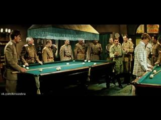 Неуловимые мстители-2. Новые приключения неуловимых. (1968)