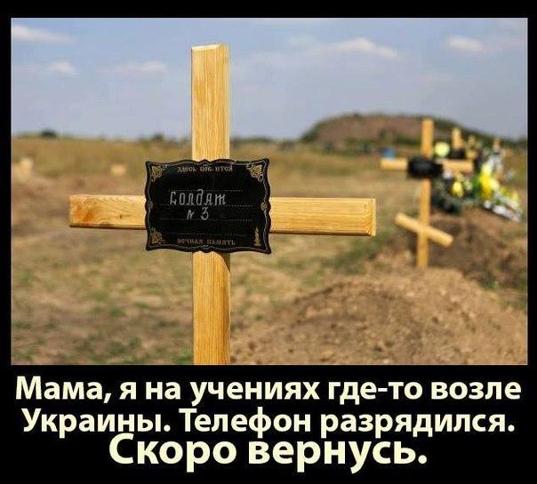 У НАТО есть доказательства присутствия российской армии на Донбассе, - Столтенберг - Цензор.НЕТ 3068