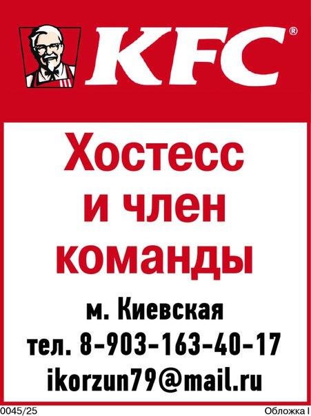 работа в москве автострахование