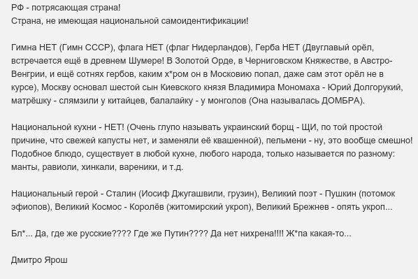 Прокуратура США расследует сделки российских клиентов Deutsche Bank - Цензор.НЕТ 3397