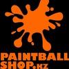 Пейнтбольный магазин   http://paintballshop.kz
