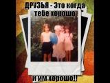 наши любимые 90-е)))