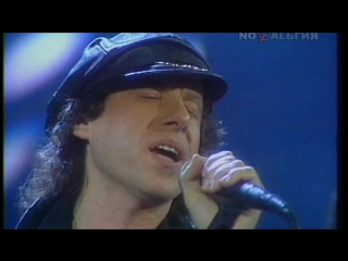 Scorpions - Wind Of Change (1991)