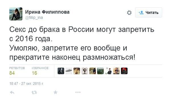 Росавиация предлагает Украине продолжить переговоры по возобновлению авиасообщения - Цензор.НЕТ 6544