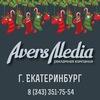 | AversMedia | - производство печатной продукции