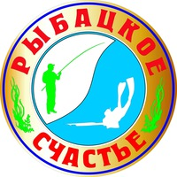rybazkoe_scastje