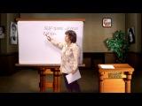 Деление на десятичную дробь. Математика 5 класс. Часть 4