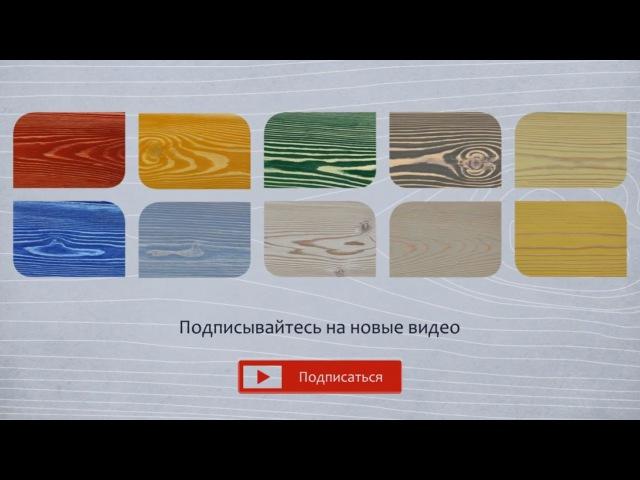 Креативный метод покраски брашированного дерева маслами, часть 1. Белая основа