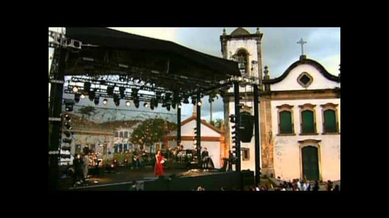 Vanessa Da Mata - Vermelho ft. Sly Dunbar, Robbie Shakespeare