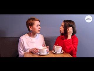 Завтрак с Леной Шейдлиной