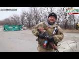 Ополченцы ЛНР в одностороннем порядке передали Киеву четверых раненых силовиков. 12.11.2014