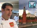Кто готовит для Кремля Повар государственной важности Серия 1 в HD
