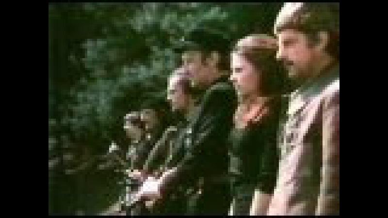 х/ф «Капкан» пр-во: Румыния 1974 год /7/