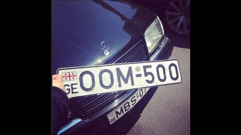 OOM-500 BMW M5 Giorgi Tevzadze R.I.P