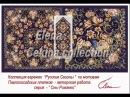 Варежки Русские Сезоны жаккардовые узоры автор Elena Cekina mittens knitting Jacquard pattern