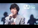[엠넷멀티캠] 정용화 어느 멋진 날 직캠 Fancam @Mnet MCOUNTDOWN_150129 정용화 One Fine Day