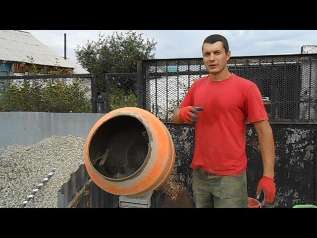 Как быстро помыть бетономешалку