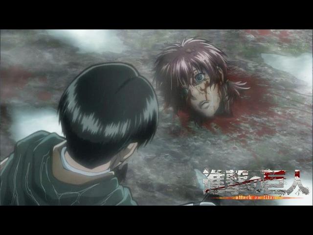 Levis rage - Attack On Titan No Regrets Episode 2 OVA Shingeki no Kyojin
