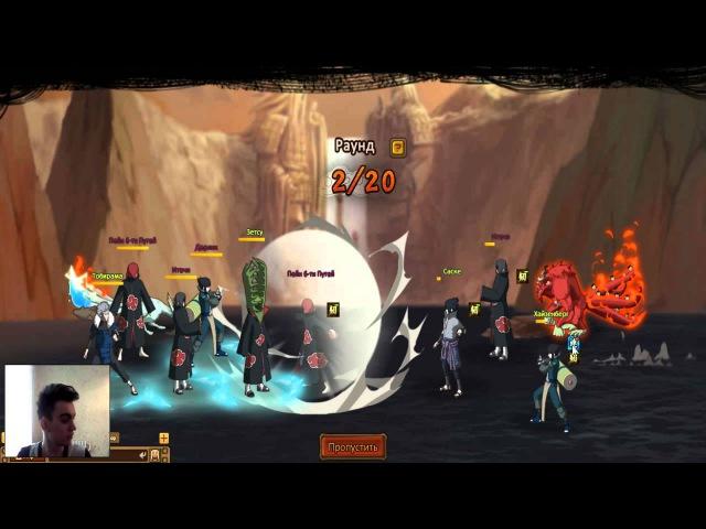 Ninja world - прохождение 123/2 серия (Чемпионат)