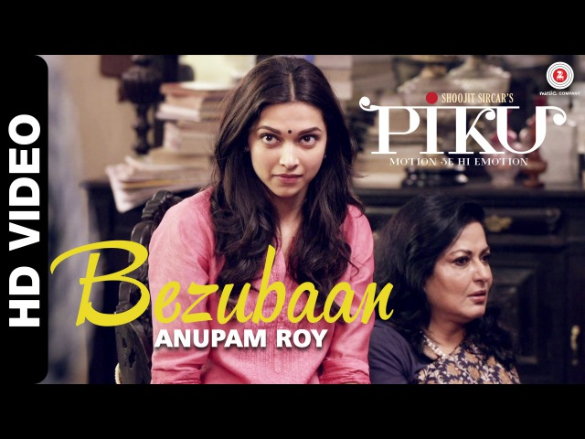Bezubaan - Piku | Anupam Roy | Amitabh Bachchan, Irrfan Khan Deepika Padukone