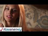 Даша Русакова feat. David Todua - Твой поцелуй Новые Клипы 2015