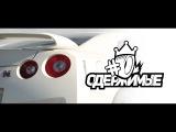 Nissan GT-R не смог обойти кольцевую Ладу Гранту в таблице времен ОДЕРЖИМЫЕ