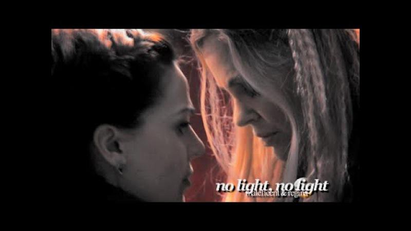 » regina maleficent | no light, no light