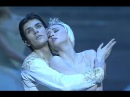 Роберто Болле и Светлана Захарова в балете Лебединое Озеро