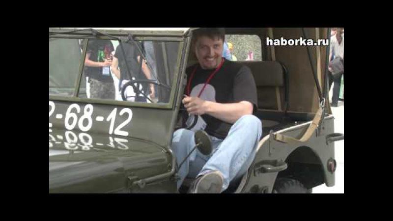 Хаборка.ру - Танки ездят и стреляют!
