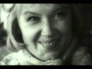 Людмила Туманова - Стюардесса