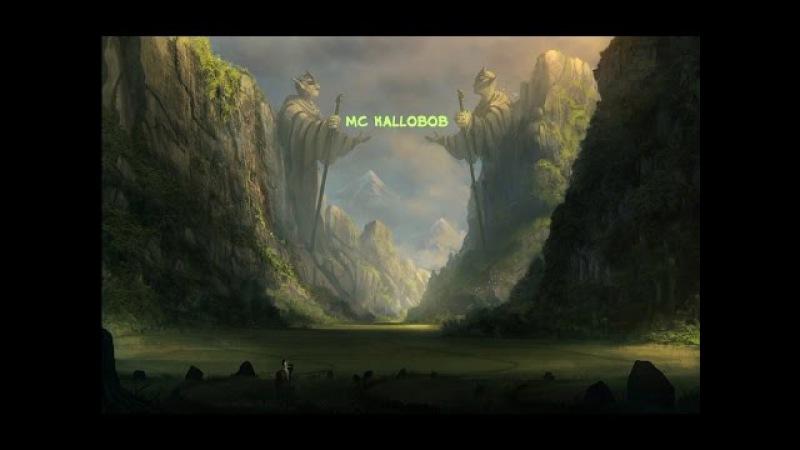 MC KalloBob (awpde_overpass=ACe)