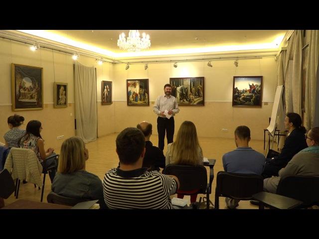 Отзыв Президента компании ЕВРОЛОРА, Петра Слюнко о курсе ораторского искусств ...