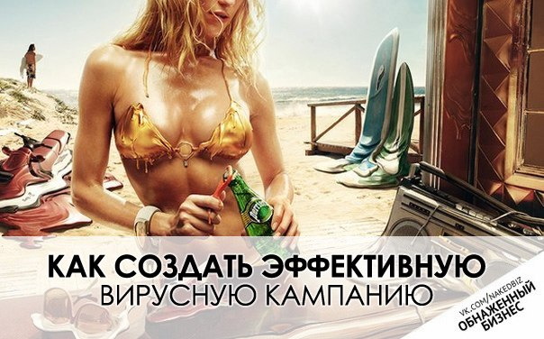 Секс в рекламе подборка