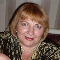 Артеменко Валентина Александровна