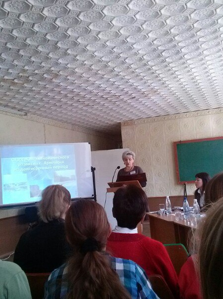 ФГАОУ ВО«КФУ им. В.И. Вернадского» в Армянске прошла конференция