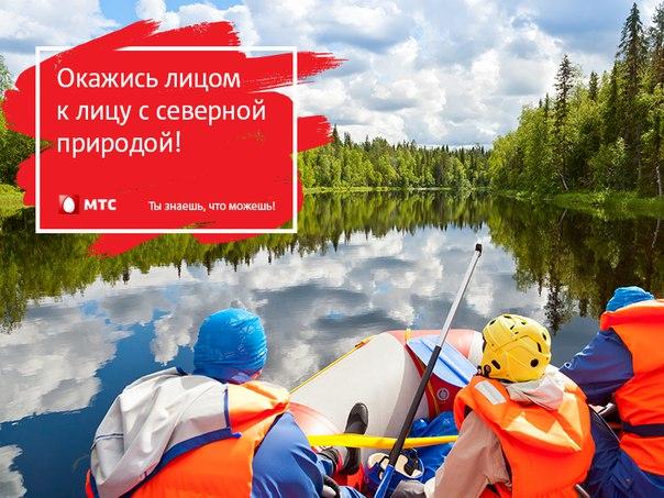 Проект Горящие туры по России